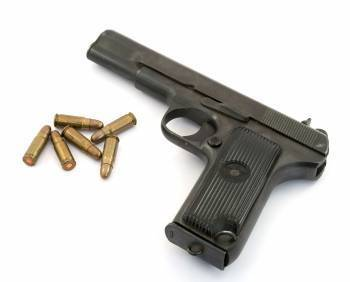 Carrying and Storing A Personal Firearm on a Military Installation